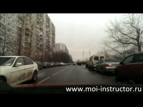 Марьинский экзаменационный маршрут ГИБДД