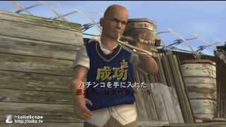 日本語版 2008年7月24日リリース(Xbox360) PC版をまったりプレイ!パー...