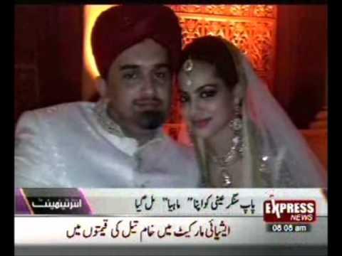 Pakistani Pop Singer Annie Khalid got married. Express News 16-Jul-2012