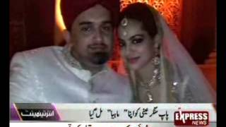 Pakistani Pop Singer Annie Khalid got married. Express News 16-Jul-2012