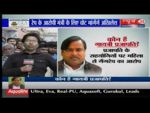 Akhilesh Yadav comes out in support of rape-accused minister Gayatri Prajapati, to campaign