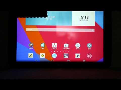 LG G Pad 10 1 Q Pair Message