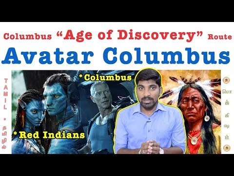 Columbus History Part 2 | Avatar Part 2 | பயணம் தொடங்கியது | Age of Discovery | Tamil | Vicky | TP