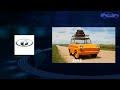 Car Logos & Cars (302)