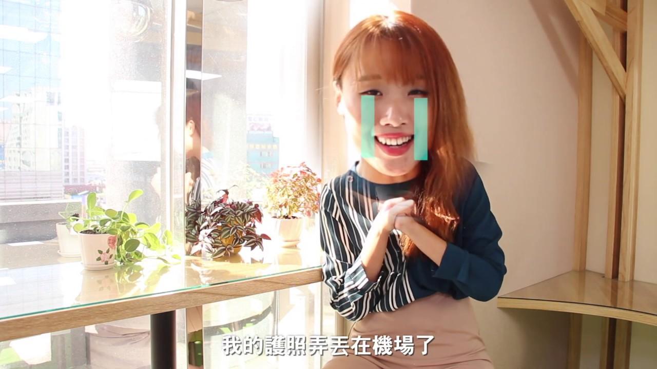 *巨匠線上真人韓文*韓語翻譯新鮮人懶人包 - YouTube