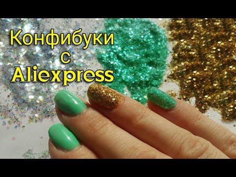 Золотые блестки на ногтях