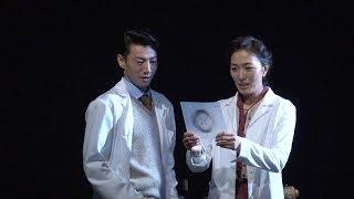 板谷由夏、神尾佑、矢崎広らが出演する舞台「フォトグラフ51」が4月6日...