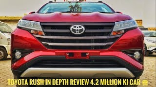 Toyota Rush In Depth Review | Price, Specs, Performance