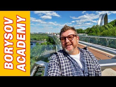 ЗАПУСКАЕМ BORYSOV ACADEMY ONLINE | Обучение ресторанному бизнесу