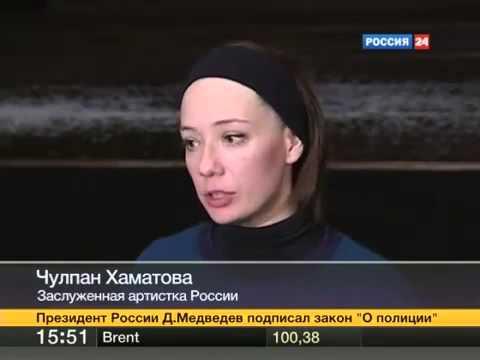 Театр Современник - Враги история любви
