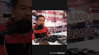 วิจารณ์มวยศึกจ้าวมวยไทย 4 กรกฎาคม 2563 โดยเซียนปากน้ำ 0856921585
