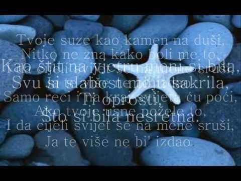 Pravila Igre - Kamen na dusi (Tekst pesme)