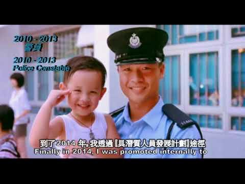 海外畢業生投考警隊 - 英國  Overseas Graduate Applies to Join HKPF -