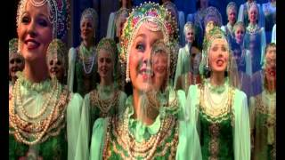 The State Ural Choir, Ekaterinburg, Russia
