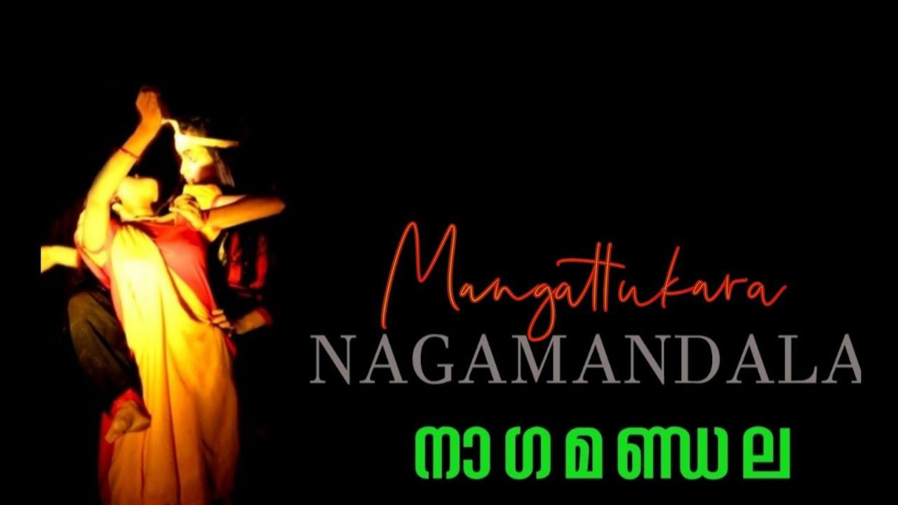 nagamandala kannada film songs free