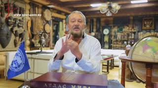 Малороссия и Великороссия - происхождение слов. В. В. Сундаков. Уроки русского языка.