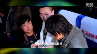 《一路惊喜》发布预告片 萧敬腾赵丽颖大量床戏 高清