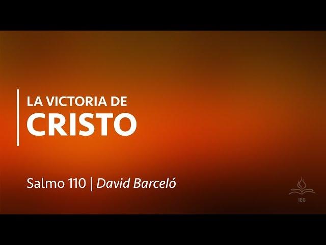 La Victoria de Cristo - David Barceló