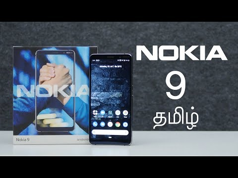 Nokia 9 PureView (Tamil) Unboxing And First Impressions