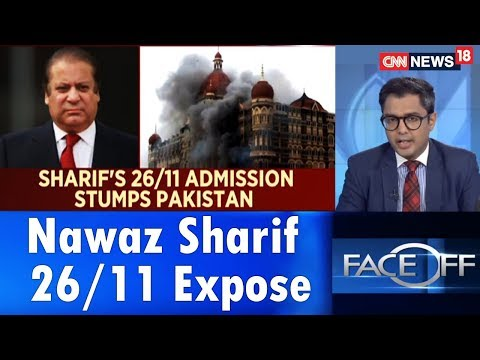 Nawaz Sharif 26/11 Expose: Will Confession Force Pakistan to Ensure Justice in 26/11 Case? |Face Off