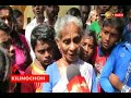thousands displaced |eng