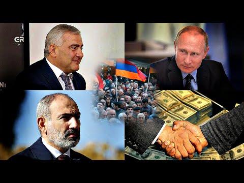 Գաղտնի հրահանգ Ռուսաստանից․ Բացահայտում և նոր փոթորիկ Հայաստանի շուրջ