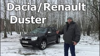Дачия Дастер(Renault Duster) Видеообзор, Тест-Драйв.
