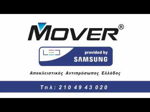 Mover Samsung Hellas