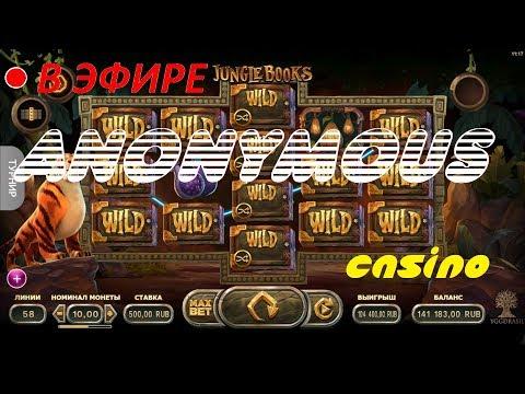 Бонусы казино eurobet lang ru коды для раскодировки платных каналов biss irdeto на голден интерстар