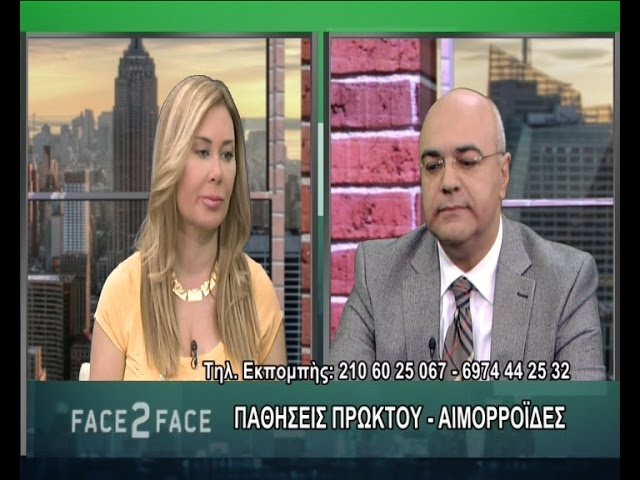 FACE TO FACE TV SHOW 317