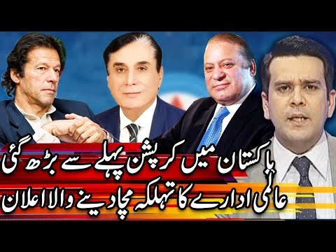 Center Stage With Rehman Azhar | 23 January 2020 | Express News