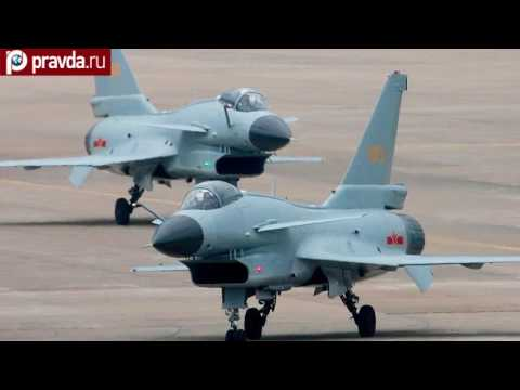 China starts chasing US spy planes in Russia style