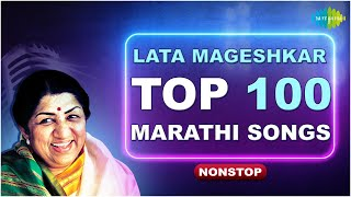 Top 100 Marathi songs of Lata Mangeshkar | १०० अप्रतिम गाणी | Mendichya Panavar | Nonstop