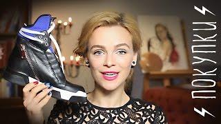 Почему-то синий HAUL ПОКУПКИ #платья #кофты #леггинсы #обувь #белье