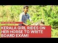 Kerala Girl rides on her Horse to write Board Exam!