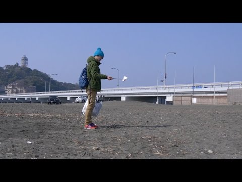 the Environmental Activity on the Seashore Part 1 / in suburb Tokyo