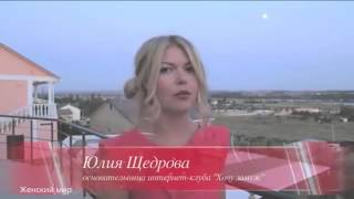 3D минет.14 причин, по которым он не уйдет от тебя к другой! Юлия Щедрова