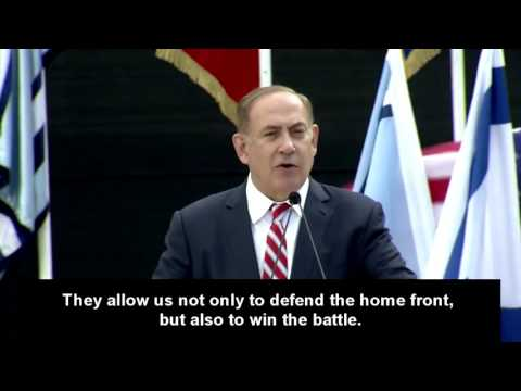 "Netanyahu: ""Like our King David - we will destroy any enemy!"""