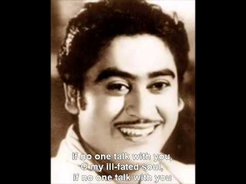 একলা চল রে Tagore song Ekla cholo re কিশোর কুমার Kishore Kumar English subtitle SDTZF 泰戈尔歌英文字幕