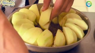 """Рецепт Французского яблочного пирога """"Тарт Татен"""""""