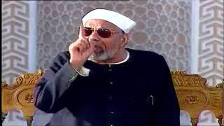 كيف تنتهي المصائب ويرفع البلاء تفسير الشيخ الشعراوي