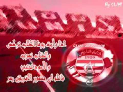 Télécharger Mp3 Virage Club Africain 4 91 MB   LYRICS MP3