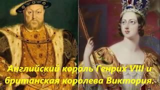 Прозвища монархов и за что они, получали  свои прозвища.
