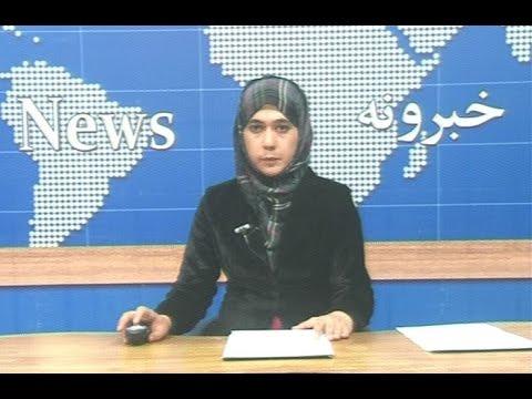 kandahar mili television news 18 october 2016