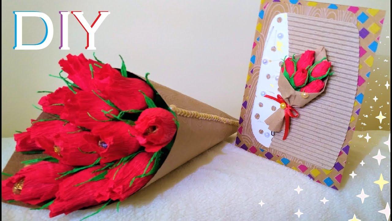 Розы из гофрированной бумаги своими руками для открытки с днем рождения, днем внутренних войск