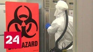 США проводят испытания биологического оружия в Восточной Европе - Россия 24