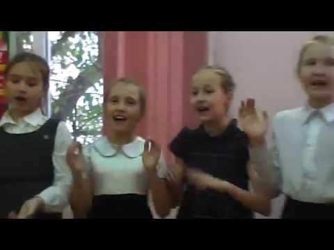 Песня учителям