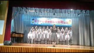 觀塘官立小學(秀明道)第三十屆觀塘區聯校音樂匯演 (山野間)