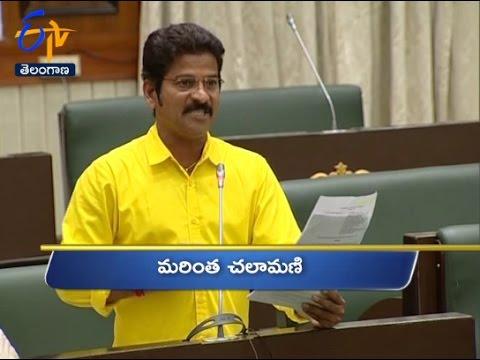 Telangana  -16th December 2016 -  Ghantaravam -4 PM News Headlines