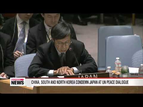 China, North and South Korea condemn Japan for distorting history at UN peace dialogue